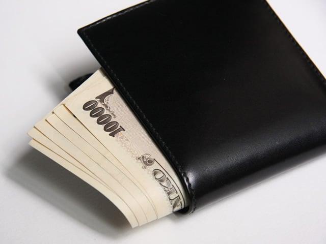 債務整理の費用についてお答えします