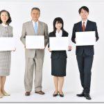 債務整理の4つの種類とそのメリット・デメリット