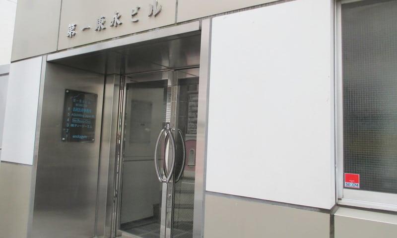 名村法律事務所インタビュー