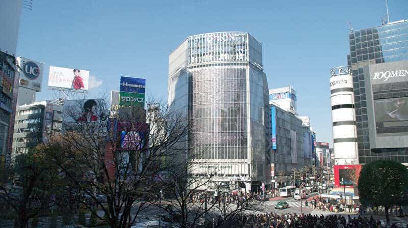 債務整理 渋谷区