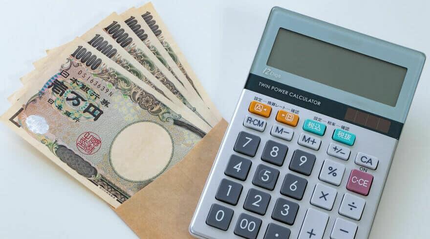 債務整理 選び方