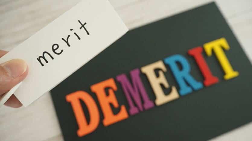 借金の時効援用のメリット