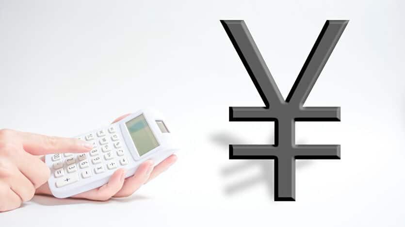 債務整理 費用 相場