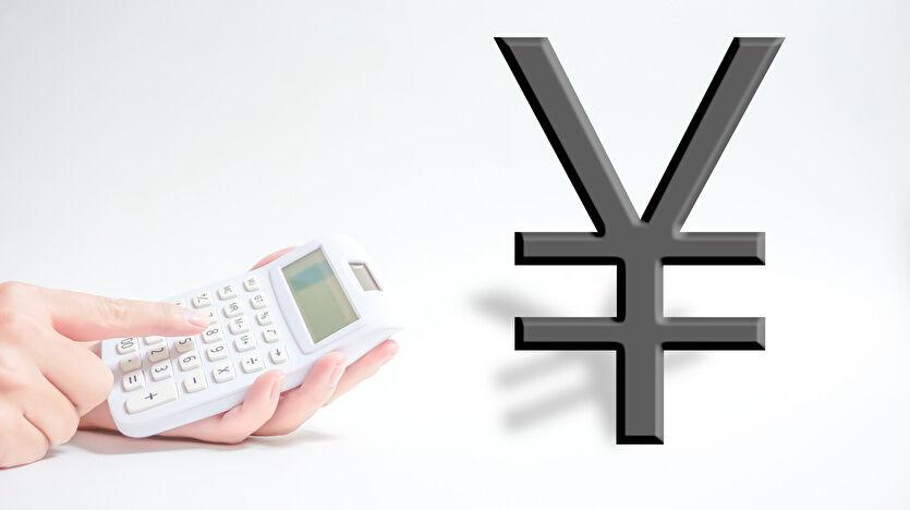 債務整理にはどのくらいの費用がかかるのか